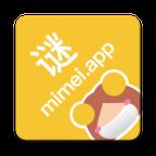 谜妹漫画mimeiAPP