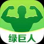黑科技绿巨人app