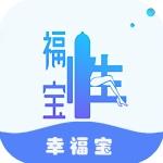 幸福宝app免费下载无限观看
