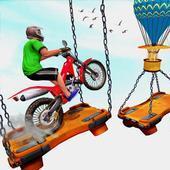 自行车游戏2021手机版