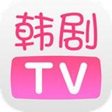 韩剧TV纯净无广告版