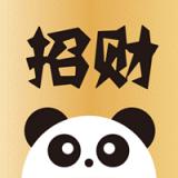 招财熊猫红包版