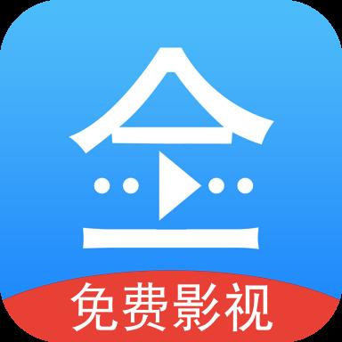 影视大全纯净版v3.9.8