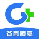 谷雨颐嘉最新安卓1.0.0客户端免费