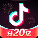 抖音2021最新版