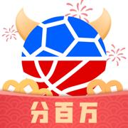 2021nba全明星视频app