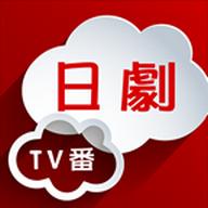 日剧TV下载2021
