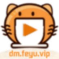 肥猫动漫社