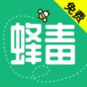 蜂毒小说3.0.0版