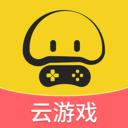 蘑菇云游3.5.3