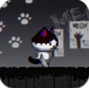 英雄小猫像素猫最新版