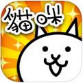 猫咪大战争10.8.0破解版