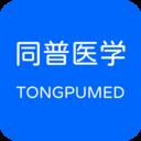 Tongpu Med