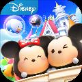 迪士尼梦之旅3.2.9