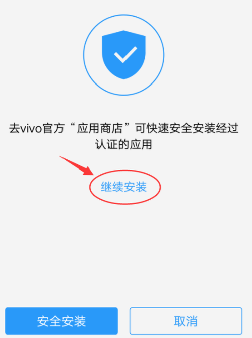 网易UU加速器苹果版