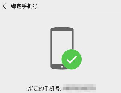 微信怎么恢复删除的好友