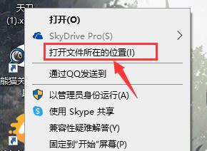 微信在电脑哪个文件夹里面
