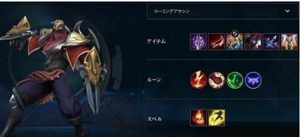 英雄联盟手游暮刃介绍