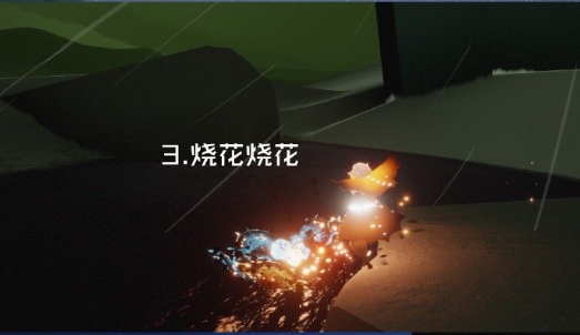 光遇11.28任务攻略 光遇11.28任务季节蜡烛及大蜡烛位置