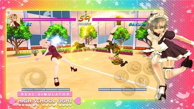 高中女生战斗模拟器去广告