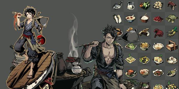 影之刃3游戏攻略大全 影之刃3心法 刻印 潜能 技能链 烹饪食谱