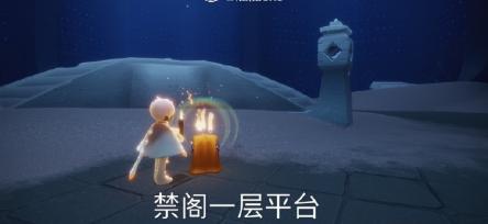 光遇12.3任务攻略 光遇12.3任务季节蜡烛及大蜡烛位置