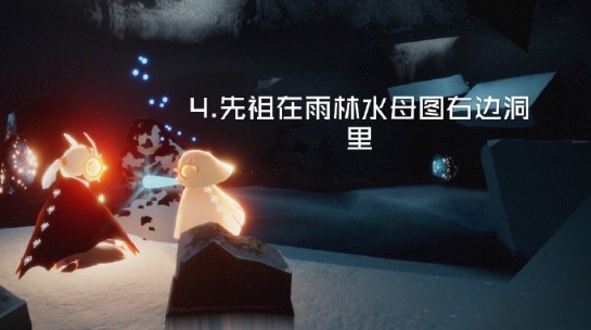 光遇12.5任务攻略 光遇12.5先祖季节蜡烛及大蜡烛位置