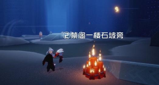 光遇12.8任务攻略 光遇12.8先祖季节蜡烛及大蜡烛位置