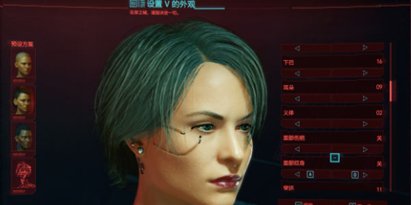 赛博朋克2077捏脸数据 捏脸图鉴汇总