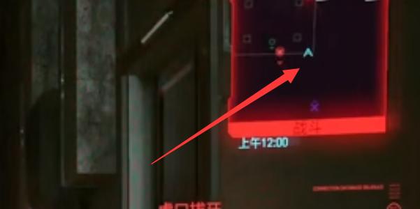 赛博朋克2077小田三太夫怎么打 赛博朋克小田三太夫打法攻略