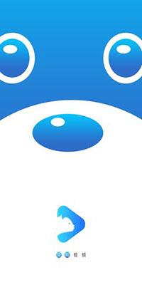 袋熊视频app最新版