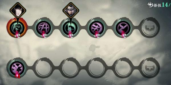 影之刃3玉玲珑怎么玩 影之刃3玉玲珑玩法攻略