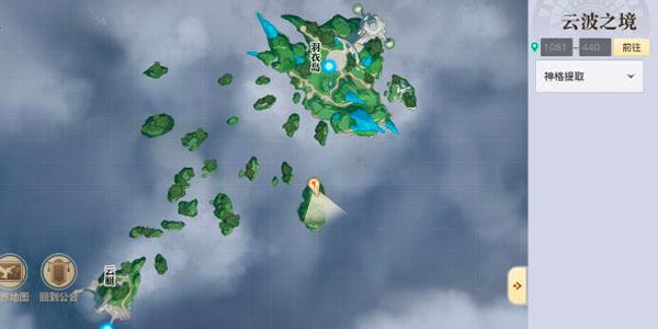 天谕手游天空之诗任务怎么做 天谕手游天空之诗历程任务藏品怎么获得
