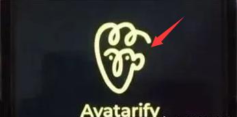 avatarify如何制作蚂蚁牙黑特效视频