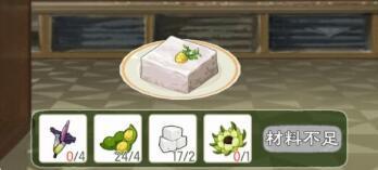 小森生活魔芋豆腐食谱配方