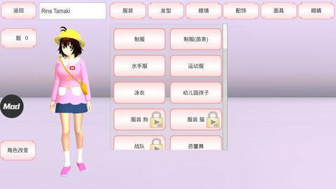樱花盒子2021最新版