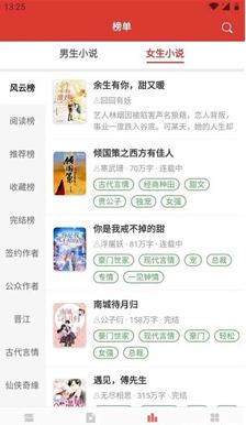 小说淘淘在哪下载