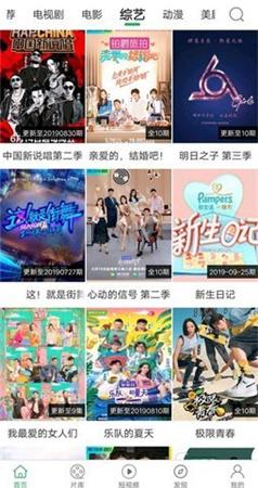 蓝光画质的追剧app2021年