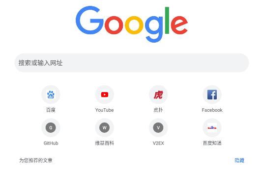 手机如何登录谷歌浏览器