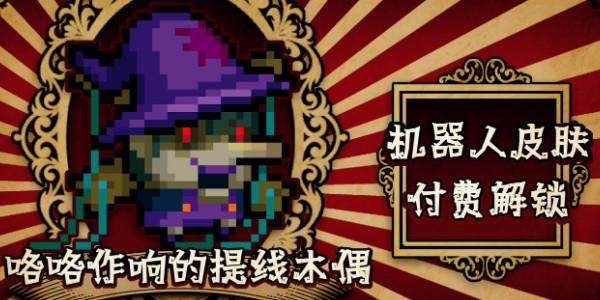元气骑士3.1.5下载地址