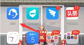 鸿蒙系统升级app