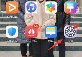 华为手机怎样升级鸿蒙系统
