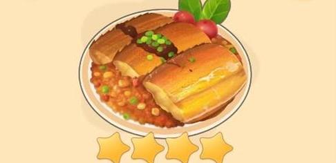 摩尔庄园手游橙色浆果菜谱介绍