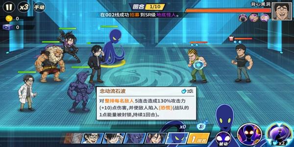 一拳超人最强之男章鱼值得练吗