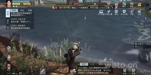 黎明觉醒鱼竿玩法攻略