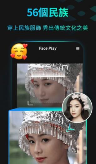 吴尊AI女装换脸软件