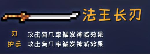 元气骑士3.2.8无邪