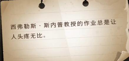哈利波特拼图寻宝9.25