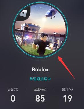 roblox鱿鱼游戏