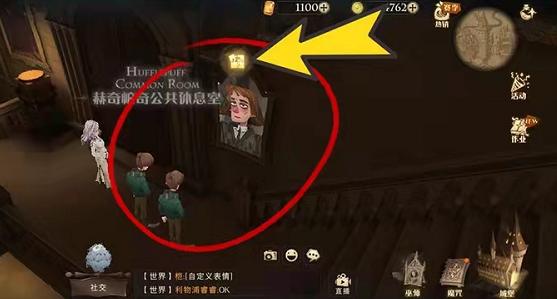 哈利波特拼图寻宝10.13